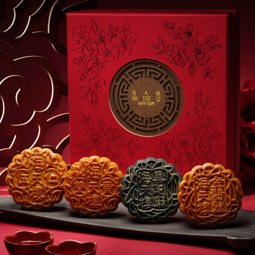 Four Treasures Baked Mooncakes from Pan Pacific Singapore. Delivering islandwide in Singapore powered by Oddle.